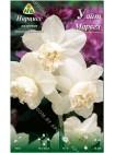 Нарцисс Уайт Марвел (Narcissus White Marvel)
