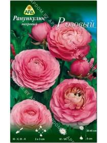 Ранункулюс махровый Розовый