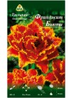 Тюльпан Фринджит Бьюти (Tulipa Fringed Beauty)