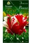 Тюльпан Эстелла Ринвельд (Tulipa Estella Rijnveld)
