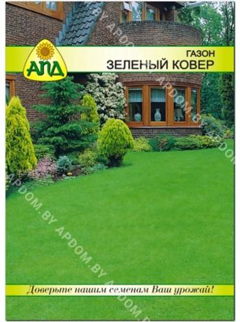 Газон Зеленый Ковер