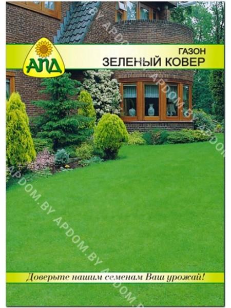 Газон Зеленый Ковер упаковка 30 гр.