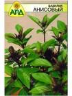 Базилик анисовый (Ocimum basilicum L.)