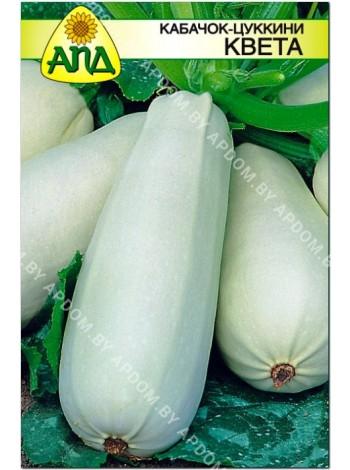 Кабачок-цуккини Квета (Cucurbita pepo L.var.giraumonas)