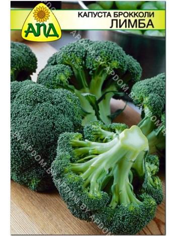 Капуста брокколи Лимба (Brassica oleracea var.cymosa)