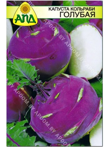 Капуста кольраби голубая (Brassica oleracea var.gogylodes)