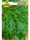 Капуста японская Мизуна (Brassica rapa var. Japonica)