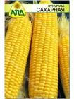 Кукуруза сахарная (Zea mays L.convar.saccharata)