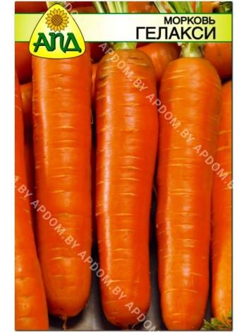 Морковь Гелакси (Daucus carota L.)