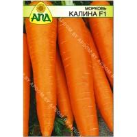Морковь Калина F1