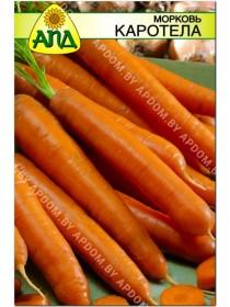 Морковь Каротела