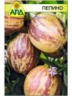 Пепино (Solanum muricatum)
