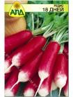 Редис 18 дней (Raphanus sativus L.var. radicola)