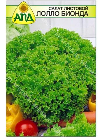 Салат листовой Лолло Бионда (Lactuca sativa L.var.capitata)