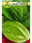 Салат римский Пэрис Айленд (Lactuca sativa)
