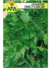 Сельдерей листовой (Apium graveolens L.var.secalinum)