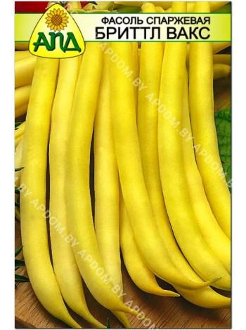 Фасоль спаржевая Бриттл Вакс (Phaseolus vulgaris L.)