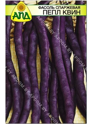 Фасоль спаржевая Пепл Квин (Phaseolus vulgaris L.)