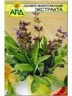 Шалфей лекарственный экстракта (Salvia officinalis)