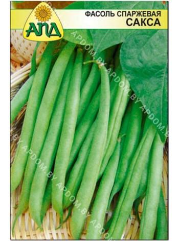 Фасоль Сакса спаржевая (Phaseolus vulgaris L.)