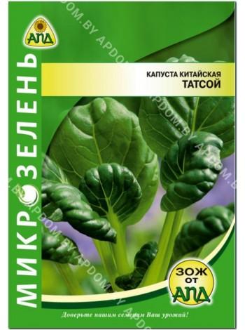 Микрозелень Капуста китайская Татсой