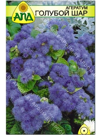 Агератум Голубой Шар (Ageratum mexicanum)