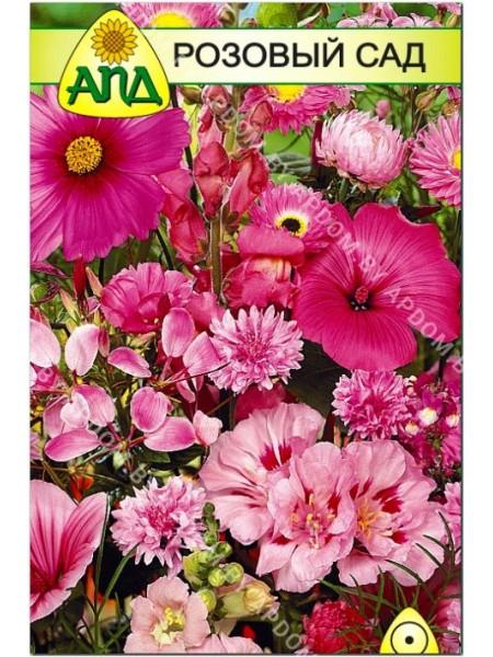 Смесь Сад розовый