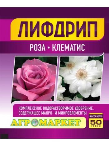 Лифдрип: для розы, клематиса