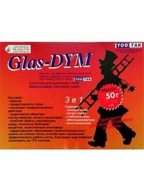 Средство для чистки дымоходов Glas-DYM