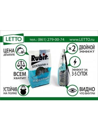 Rubit Зоокумарин + зерновая смесь 400 гр.