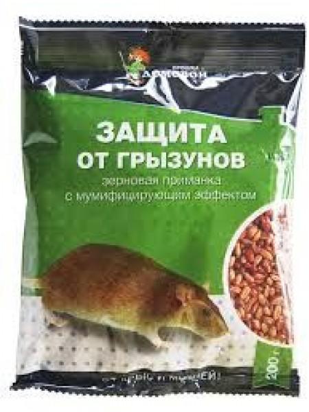 """Зерновая приманка """"Домовой"""". Зерно в пакете, 200 гр."""
