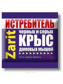 """""""ZARIT"""". Тесто-сырные брикеты от серых крыс и домовых мышей. Пакет 100 гр."""