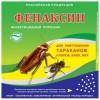 Универсальные препараты от насекомых