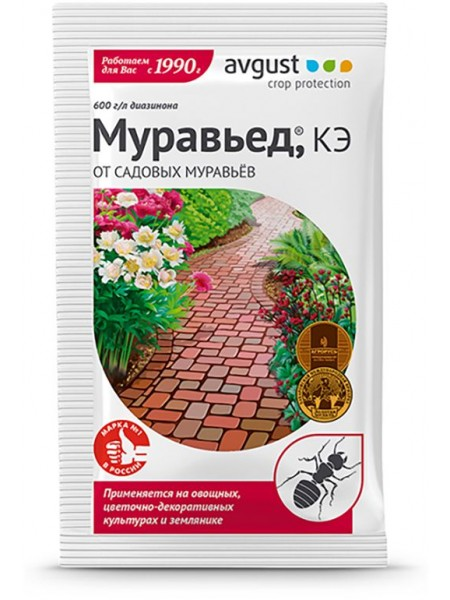Муравьед Средство от садовых муравьев, Ампула 1мл.