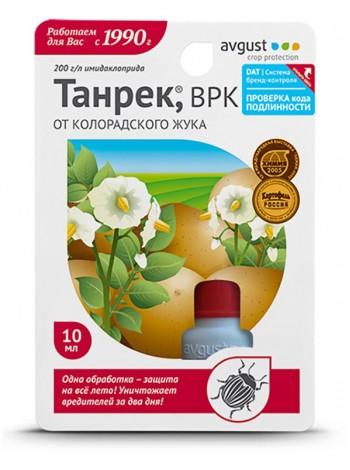 Танрек от вредителей (инсектицид), Флакон 10мл.