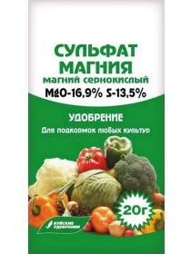 Комплексное минеральное удобрение Сульфат МАГНИЯ, Пакет 0,5 кг.