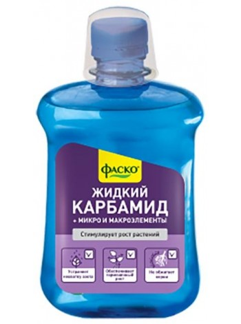 Удобрение жидкое Фаско Карбамид, Флакон 0,5л.