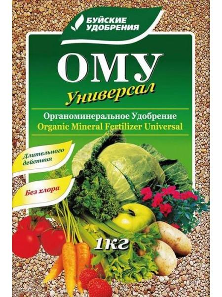 ОМУ УНИВЕРСАЛ, Пакет 1 кг.