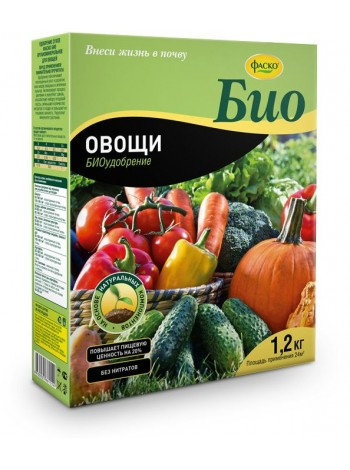 "Фаско ""БИО"". Для овощей. Картонная коробка 1,2 кг."