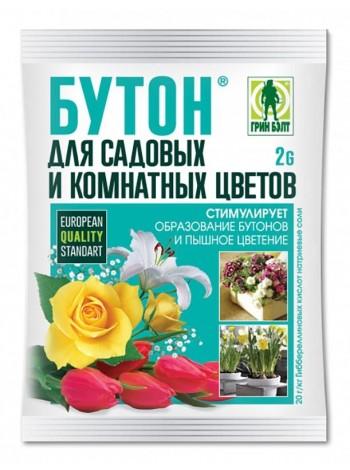 Бутон для цветов, Стимулятор плодообразования, 2 гр.