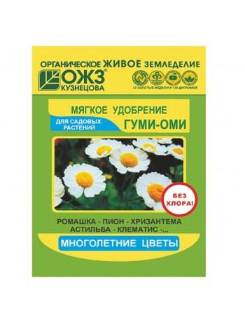 ГУМИ Многолетние цветы, Пакет 50гр.