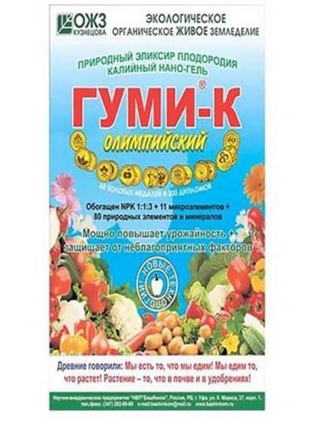 ГУМИ-К Олимпийский (паста) профилактика от болезней + микро питание, Пакет 300 гр.