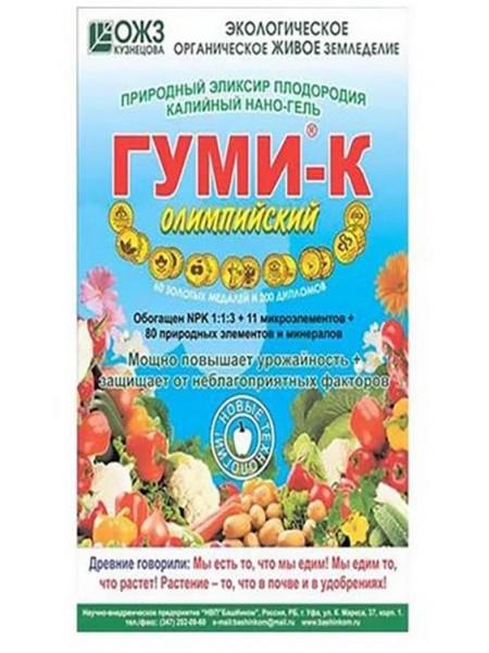 """ГУМИ-К """"Олимпийский"""" (паста) профилактика от болезней + микро питание. Пакет 300 гр."""
