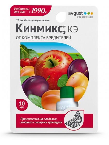 """""""Кинмикс"""" Препарат от комплекса вредителей. Флакон 10мл."""