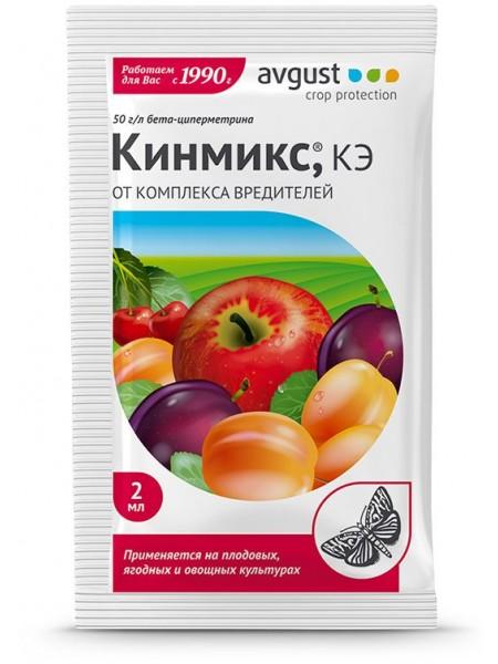 Кинмикс Препарат от комплекса вредителей, Ампула 2мл.
