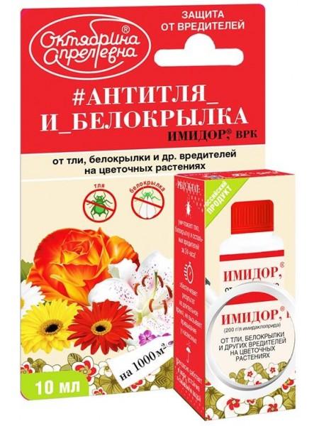 Имидор Цветы против тли и белокрылки, Флакон 10мл.