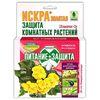 Средства от вредителей для комнатных растений