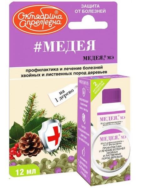 МЕДЕЯ для хвойных и лиственных пород деревьев, Флакон 12 мл, в картонной упаковке
