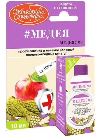 МЕДЕЯ для плодово-ягодных культур, Флакон 10 мл, в картонной упаковке