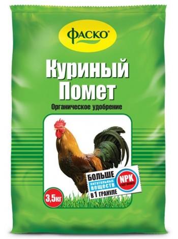 Фаско Куриный помет, Пакет 3,5кг.